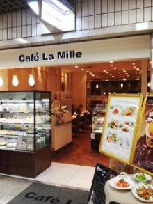 CAFE LA MILLE_2