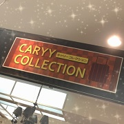 caryy_1 - 180