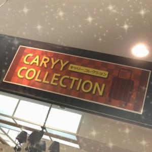 caryy_1