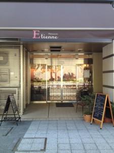 etienne_1