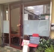 沖ノ谷戸カフェ