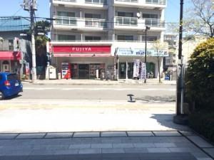 yamato_1