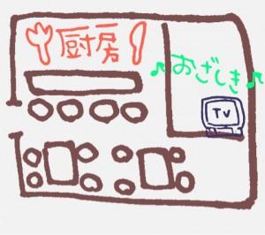 yamato_3